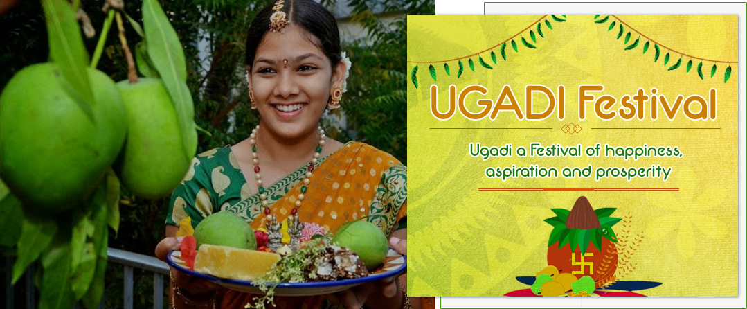 Ugadi Special: Significance and importance