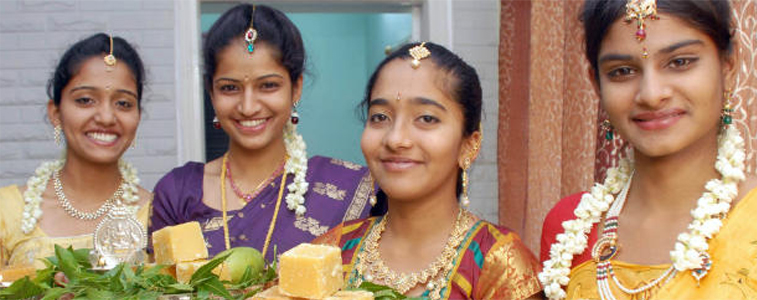 essay on ugadi festival in telugu